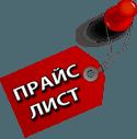Компьютерщик Казани